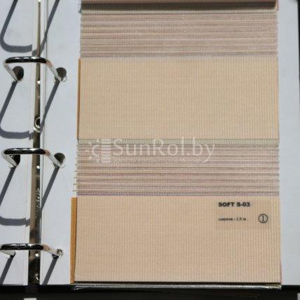 Рулонные шторы День-Ночь Soft S-03
