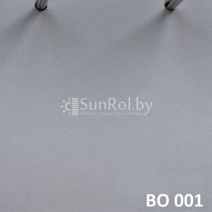 Рулонные шторы Блэкаут BO 001