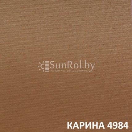 Рулонные шторы Карина 4984