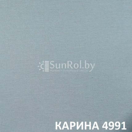 Рулонные шторы Карина 4991