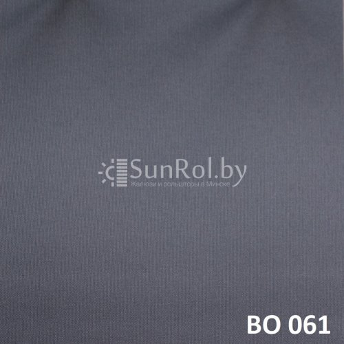 Рулонные шторы Блэкаут BO 061
