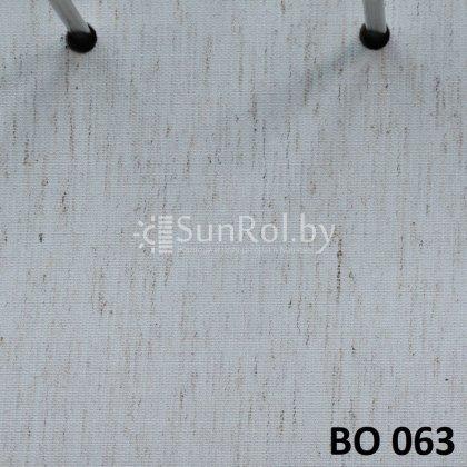 Рулонные шторы Блэкаут BO 063