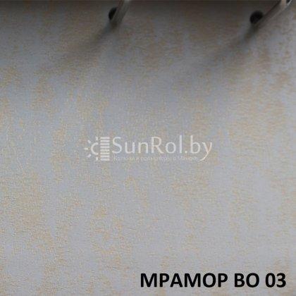 Рулонные шторы Блэкаут Мрамор BO 03