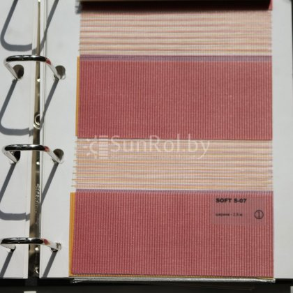 Рулонные шторы День-Ночь Soft S-07