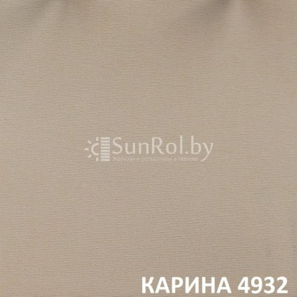 Рулонные шторы Карина 4932