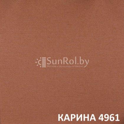 Рулонные шторы Карина 4961
