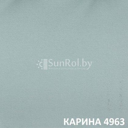 Рулонные шторы Карина 4963