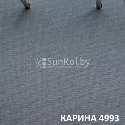 Рулонные шторы Карина 4993