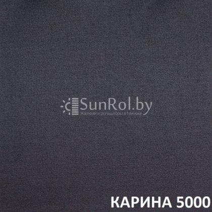 Рулонные шторы Карина 5000