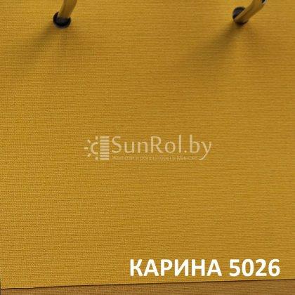 Рулонные шторы Карина 5026