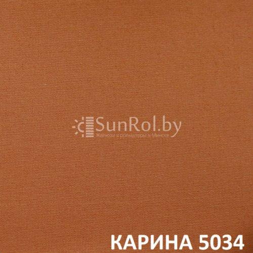 Рулонные шторы Карина 5034