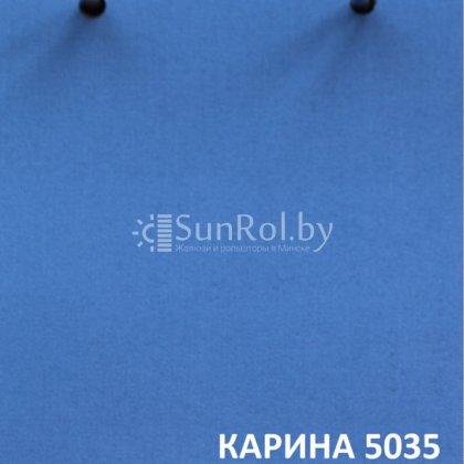 Рулонные шторы Карина 5035