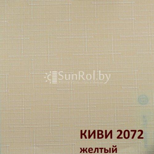 Рулонные шторы Киви 2072
