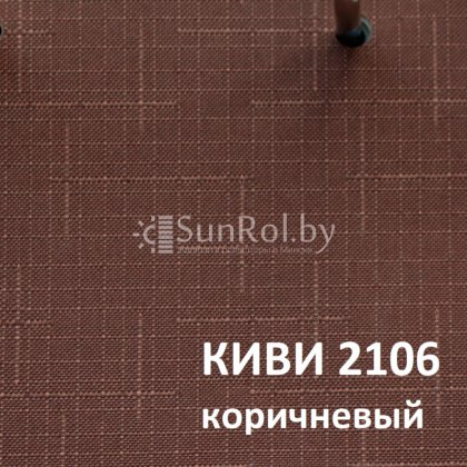 Рулонные шторы Киви 2106