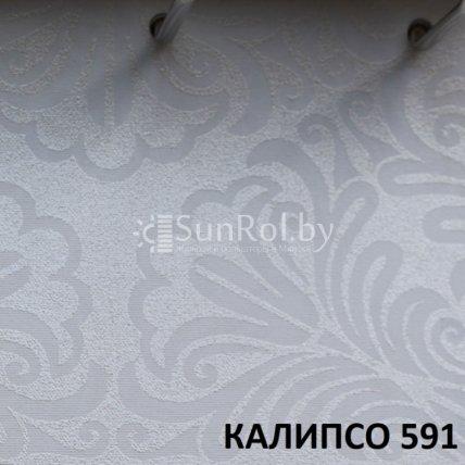 Рулонные шторы Калипсо 591