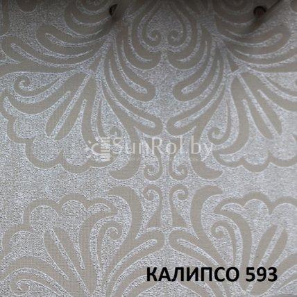 Рулонные шторы Калипсо 593