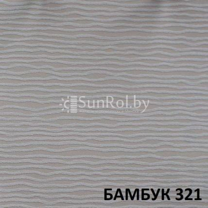 Рулонные шторы Бамбук 321