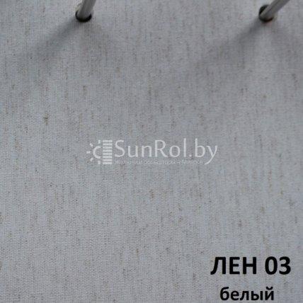Рулонные шторы Лен 03
