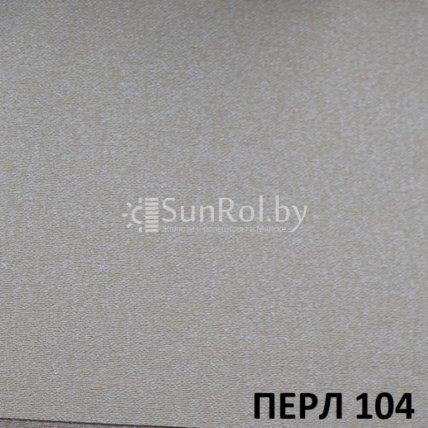 Рулонные шторы Перл 104