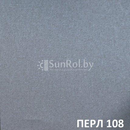 Рулонные шторы Перл 108