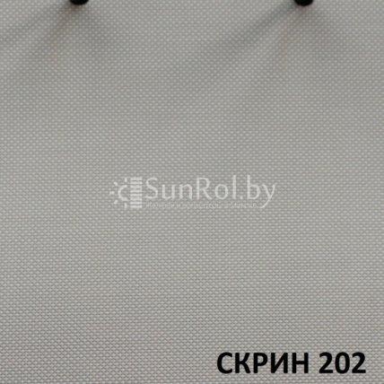 Рулонные шторы Скрин 202