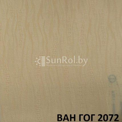 Рулонные шторы Ван Гог 2072