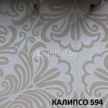 Рулонные шторы Калипсо 594