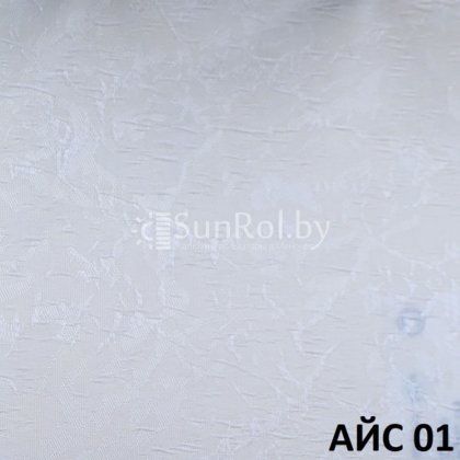 Рулонные шторы Айс 01