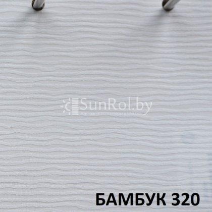 Рулонные шторы Бамбук 320