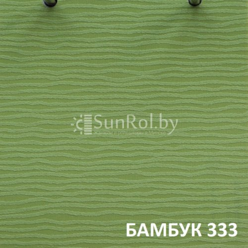 Рулонные шторы Бамбук 333