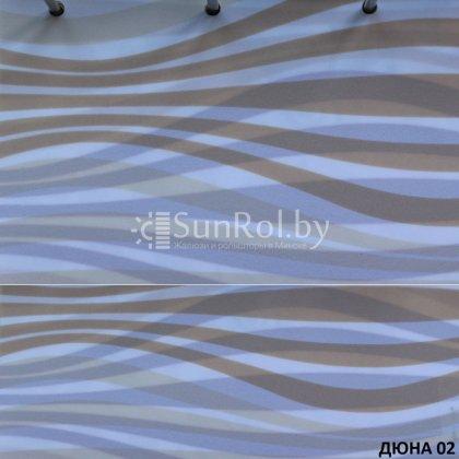 Рулонные шторы Дюна 02