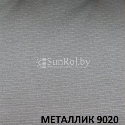 Рулонные шторы Металлик 9020
