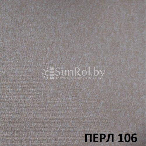 Рулонные шторы Перл 106