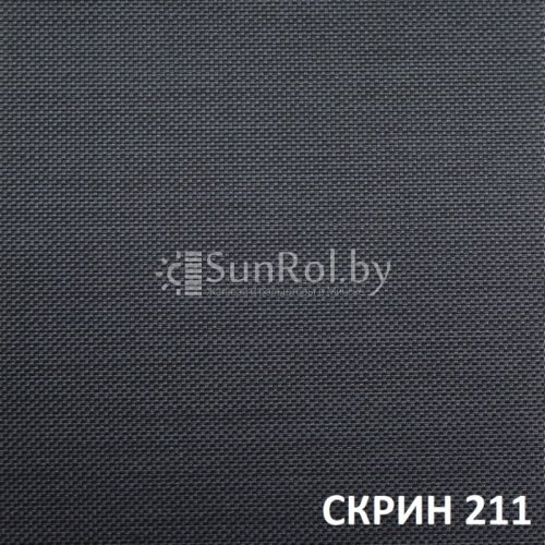 Рулонные шторы Скрин 211