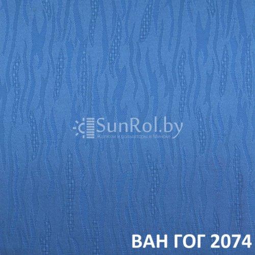 Рулонные шторы Ван Гог 2074