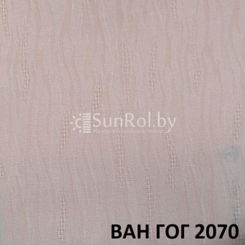 Рулонные шторы Ван Гог 2070