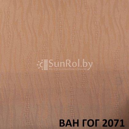 Рулонные шторы Ван Гог 2071